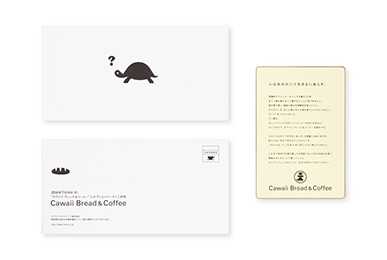 「Cawaii Bread & Coffee」DM