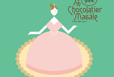 ショコラティエ「30th Chocolatier Masale」