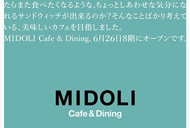 MIDOLI Café & Dining「Grand Open」